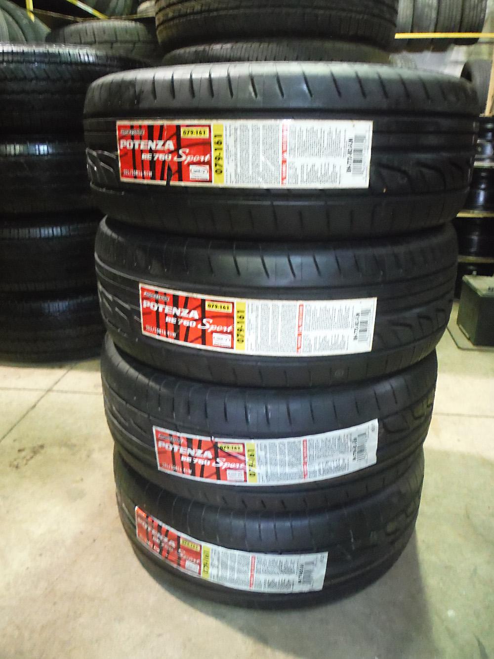 Bridgestone potenza tires on sale